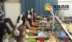 LGQ S2热辣女神挑战赛 决赛十六强实力前瞻