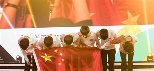 LOL亚运会决赛:中国团队3-1战胜韩国团队!