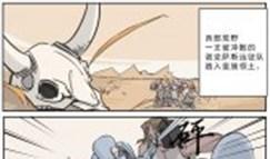 LOL玩家自创暴怒骑士克烈漫画:骑士出征!