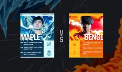 2016英雄联盟全明星赛1v1模式 Maple vs Bengi