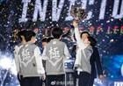 S8全球总决赛夺冠时刻:登峰造极,冠军iG!