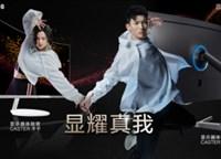 PSS亚洲对抗赛第二季开幕在即 YY独家转播