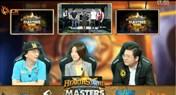 炉石大师赛决赛:Seulsiho vs Palmblad