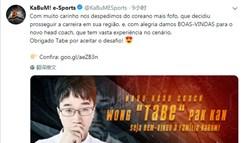 巴西战队KaBum官宣Tabe加入 担任主教练