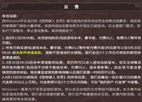 林大:别搞绝地求生 MHW结局引世界冠军恐慌