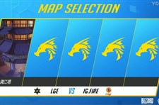 2017OWPS夏季赛季前赛第三天 IGFIRE VS LGE