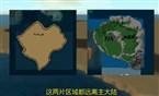胎死腹中系列:7.0版阿什兰岛的第一大变化