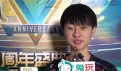 Ming专访:不想错失任何一次拿冠军的机会
