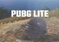 低配电脑也能畅玩吃鸡?PUBG Lite正式上线