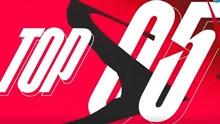 LPL TOP5:Viper新月折镜夜凝断魄