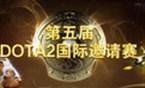 DOTA2_OB战队解说:CDEC对阵MVP Ti5外卡赛