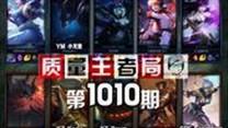 质量王者局1010:小龙堡 Pawn SangHyun