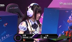 电竞女神邀请赛表演赛:SNH48 VS 电竞女神