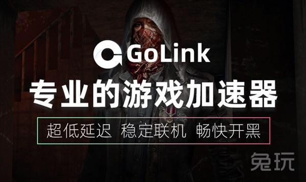 《【煜星app登录】绝地求生第九赛季什么时候结束?GoLink加速器为玩家带来最新资讯》