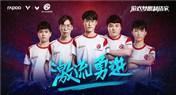 激流勇进,雷柏游戏携手GK战队征战2018KPL秋季赛