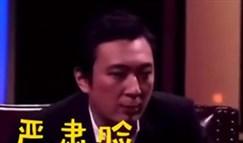网曝iG年会送豪华跑车 网友:战队还要人吗?