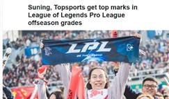 ESPN给LPL打分:TOP和SN最高 iG和FPX其次