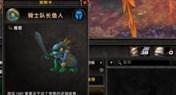 7.1宠物对战:嘉年华鱼人宝宝节能介绍
