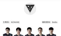 夏季赛6月8日首发名单:打野Jiejie首发出战