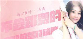 电竞女神第九期:LOL甜心教师辰辰约战开黑