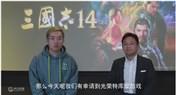 虎牙联合索尼专访《三国志14》制作人,揭秘独家资料