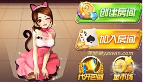 亚洲星AG美女小游戏精彩vip无限飞牌快撕衣美女P五月天图片