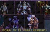 先睹为快:魔兽7.0五人本一苏拉玛墓穴预览