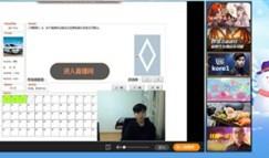 "Koro1学习科目一 得68分获封""马路杀手"""