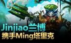 质量王者局492:Jinjiao、小明、Fury