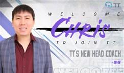 TT战队人员变动公告:主教练Chris加入
