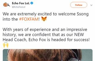 EchoFox官宣:前TSM教练Ssong正式加入