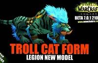 7.0德鲁伊最新猎豹形态更新:巨魔篇