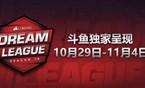 DOTA2新赛季首个官方赛事硝烟将起 斗鱼独播梦幻联赛S10!