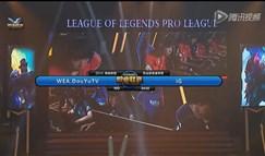 7月12日LPL职业联赛iG vs WEA第1场回顾