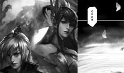 玉剑传说漫画揭秘 礼包预售活动全攻略