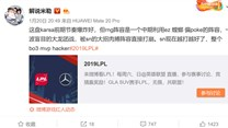 米勒:苏宁H4cker是赢RNG功臣但已誓言再不用盲僧?