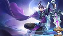 王者荣耀官方英雄介绍 新英雄双面君主-刘邦