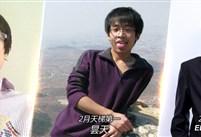 炉石传说天梯2月国服第一大神玩家昙天采访