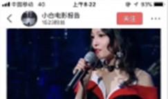 张韶涵男友是电竞选手?SKY:真的不是我