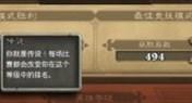 炉石战士卡组推荐:速攻武器打脸上传说
