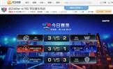 虎牙KPL:我命由我不由天,春之GK鏖战五局惊险击败WE挺进季后赛