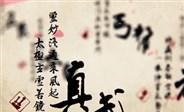 天涯明月刀英雄榜 丁碧荷&张天虹的故事