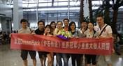 电竞复兴 炉石传说中国玩家排名世界第一名