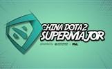 DOTA2 SuperMajor门票14日中午12时发售 完美特权码诚意归来