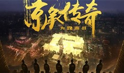 RNG战队主场落地北京 1号线地铁大力宣传