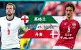 欧洲杯赛事前瞻推荐聚焦英格兰VS丹麦比分预测分析
