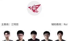 7月14日首发名单公布:Xiaohao与SofM野区交锋