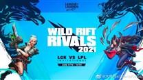 在英雄联盟手游进行对决:LCK vs LPL!