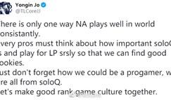 CoreJJ发推:NA想要发挥出色必须重视排位