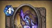 炉石传说奥秘吞噬者好用吗 奥秘吞噬者怎么得到